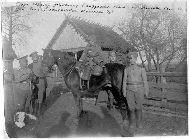 7 й сибирский казачий полк:
